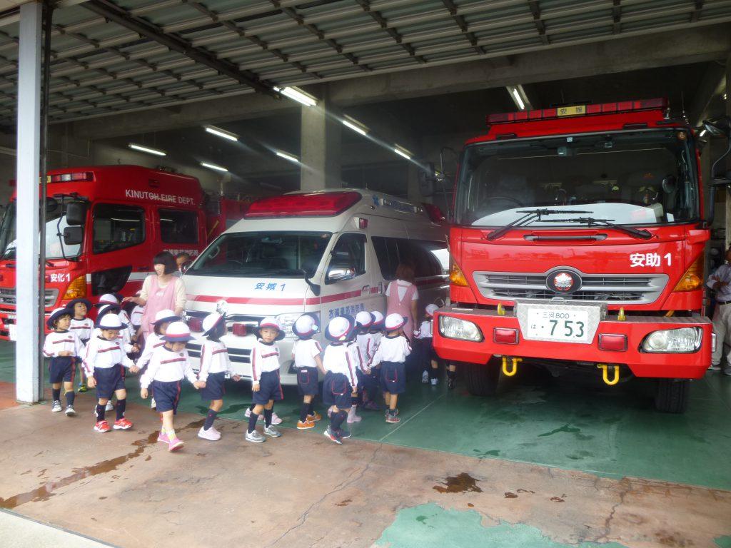 年少消防署見学